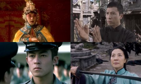 Film Culte Chinois