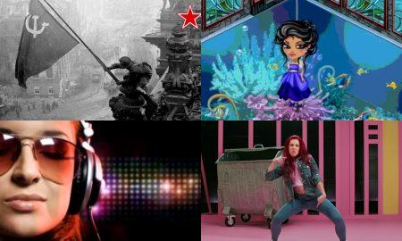 Musique Culte Russe